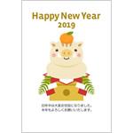 年賀状2019無料テンプレート「鏡餅になったかわいい猪」