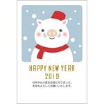 年賀状2019無料テンプレート「雪だるまになったかわいい猪」