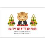 年賀状2019無料テンプレート「紋付袴を着たかわいい猪と門松」