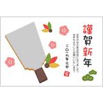 年賀状2019無料テンプレート「羽子板の写真フレーム」