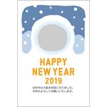 年賀状2019無料テンプレート「雪のかまくらの写真フレーム」