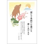 ビジネス年賀状2019無料テンプレート「猪と松竹梅」