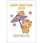 年賀状2019無料テンプレート「傘回しをするかわいい猪の親子」