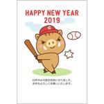 年賀状2019無料テンプレート「野球のバッティングをするかわいい猪」