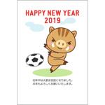 年賀状2019無料テンプレート「サッカーボールを蹴るかわいい猪」