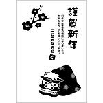 白黒(モノクロ)年賀状2019無料テンプレート「獅子舞」