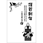 白黒(モノクロ)年賀状2019無料テンプレート「門松」