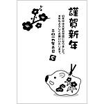 白黒(モノクロ)年賀状2019無料テンプレート「土鈴」