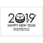 白黒(モノクロ)年賀状2019無料テンプレート「西暦2019と猪」