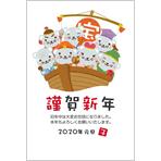 年賀状2020無料テンプレート「宝船に乗ったかわいいねずみの七福神」