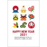 シンプルおしゃれな年賀状2021無料テンプレート「新年・新春・正月の縁起物」