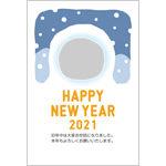 年賀状2021無料テンプレート「雪のかまくらの写真フレーム」