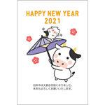 年賀状2021無料テンプレート「傘回しをするかわいいウシの親子」