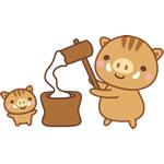 年賀状2019無料イラスト「餅つきをするかわいい猪の親子」