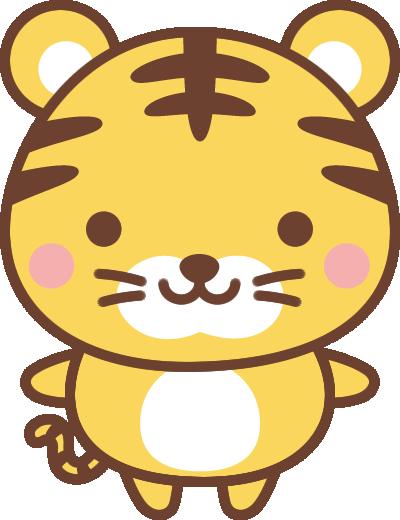 年賀状2022無料イラスト「ゆるかわいいトラ」