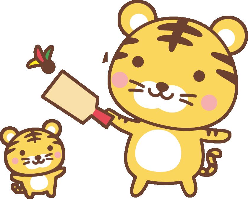 年賀状2022無料イラスト「羽子板(羽つき)をするかわいいトラ」