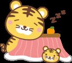 年賀状2022無料イラスト「こたつで居眠りをするかわいいトラの親子」