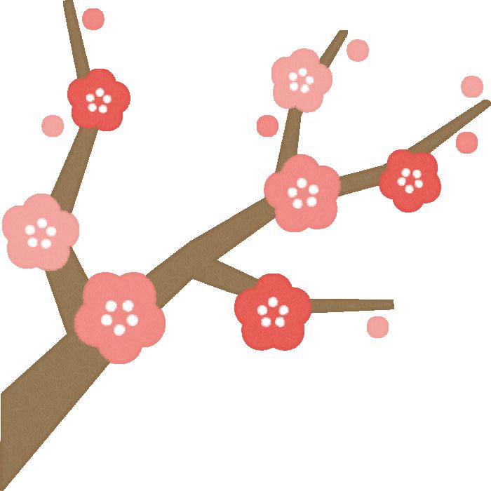 年賀状無料イラスト「梅の木」