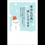[寒中見舞い無料テンプレート]雪だるま