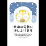 [寒中見舞い無料テンプレート]雪のかまくら